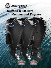 Mercrury SeaPro Commercial Outboards - ID:84473